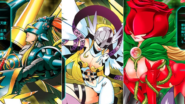 digimon free adult digimon art. The time previously. those women to the imprint of ...