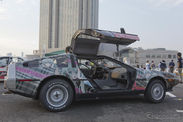 If Back to the Future Was Made by Japanese Geeks